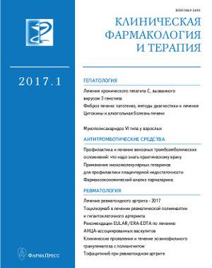 2017.1